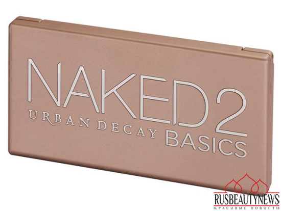 Urban Decay Naked2 Basics look1