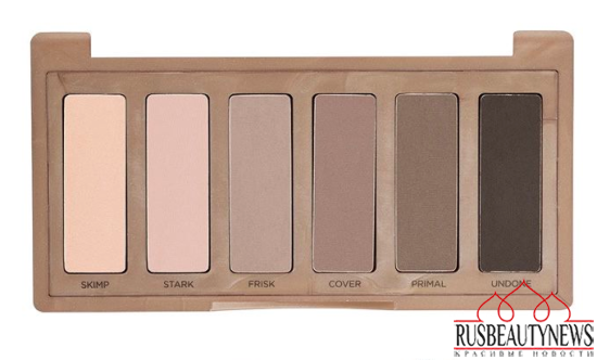 Urban Decay Naked2 Basics look3