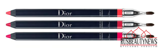 Dior Rouge Dior Baume Lip Treatment Collection lipppen