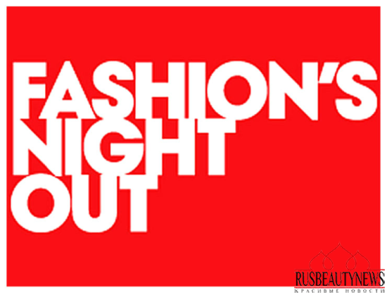 FNO 2014 _