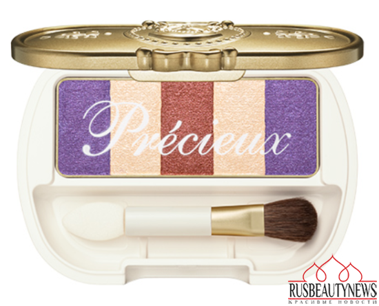 Ladurée Les Merveilleuses Laduree Fall 2014 Collection eye1