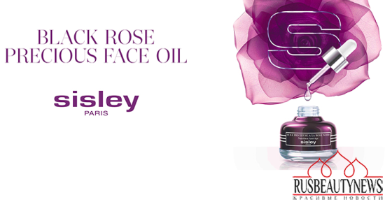 Sisley Black Rose Precious Face Oil look5