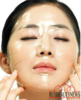 hydrogel mask look7