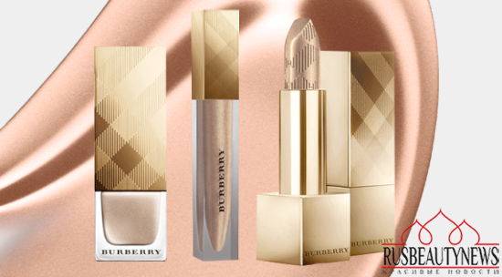 Burberry Beauty Christmas 2014 Collection look2