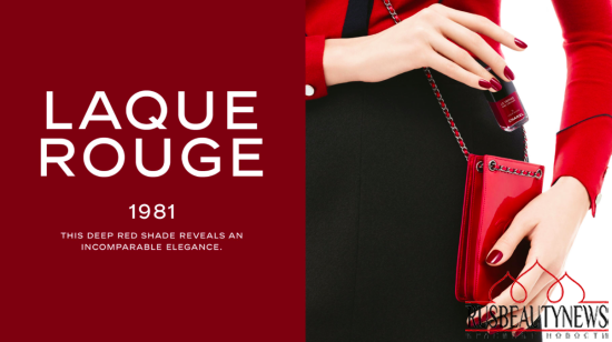 Chanel Les Rouges Culte Collection look4