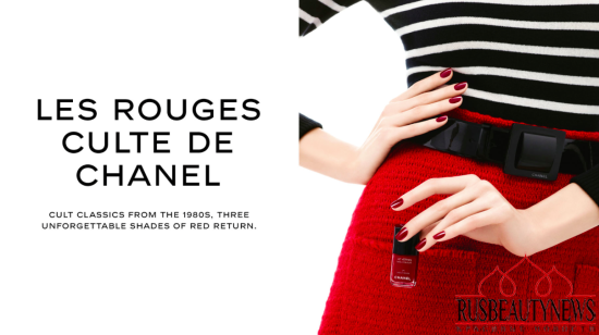 Chanel Les Rouges Culte Collection look5