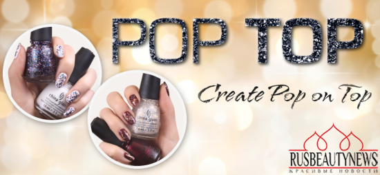 China Glaze Pop Top Fall 2014 look2