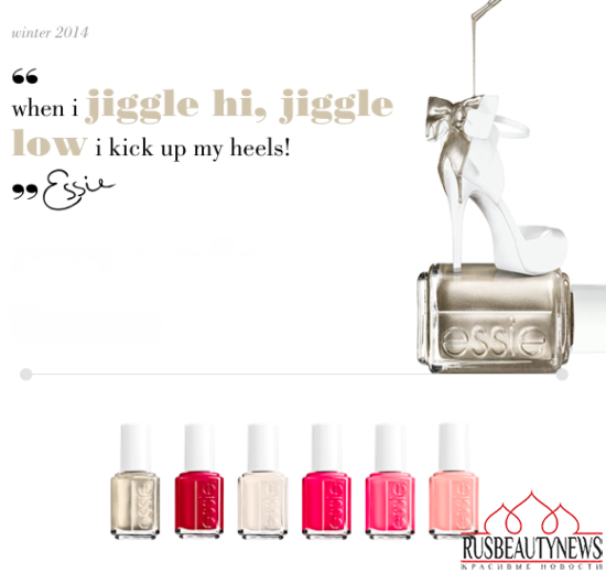 Essie Collection Jiggle Hi Jiggle Low Winter 2014 Collection look2