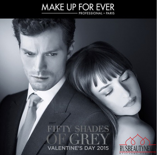 Make Up For Ever Fifty Shades of Grey Makeup Collection for Holiday 2014 look