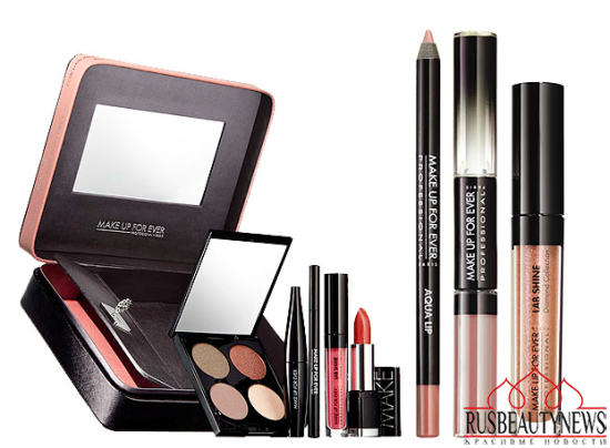 Make Up For Ever Fifty Shades of Grey Makeup Collection for Holiday 2014 look1