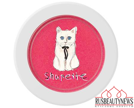 Shu Uemura Shupette Holiday 2014 Collection blush