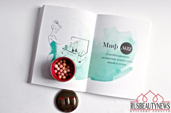 Книга Бьюти-мифы- Вся правда о ботоксе стволовых клетках органической косметике и многом другом