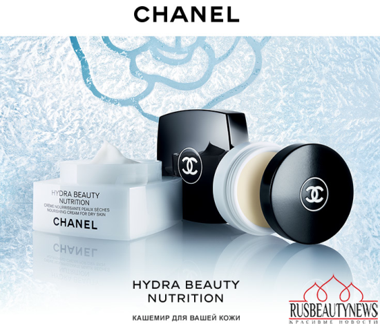 Chanel Hydra Beauty Nourishing Lip Care look1