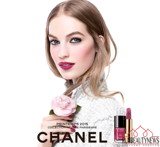 Chanel Rêverie de Parisienne Collection for Spring 2015