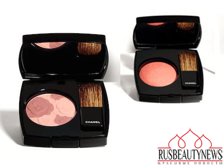 Chanel Rêverie de Parisienne Collection for Spring 2015 blush2