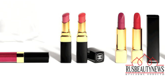 Chanel Rêverie de Parisienne Collection for Spring 2015 lipp1