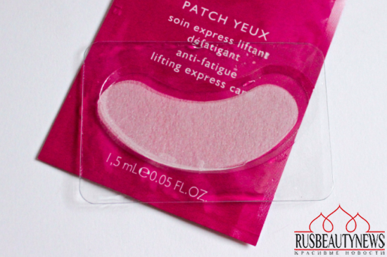 Payot Perform lift regard and Perform Lift patch yeux review 3