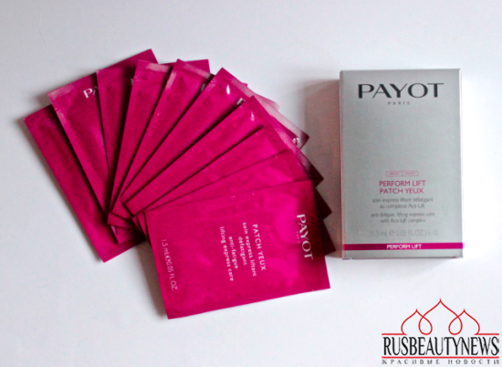 Payot Perform lift regard and Perform Lift patch yeux review 4
