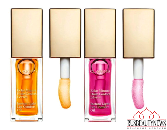 Clarins Garden Escape Makeup Collection for Spring 2015 lippoil
