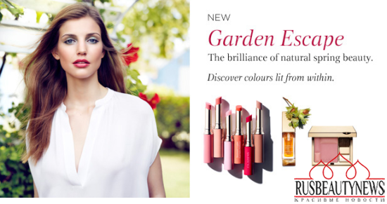 Clarins Garden Escape Makeup Collection for Spring 2015 look1