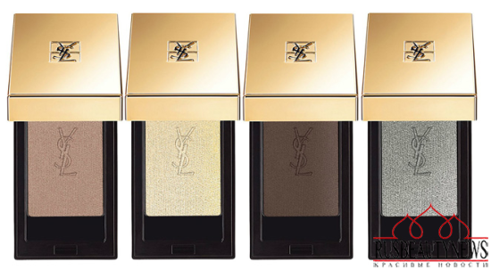 YSL Couture Mono Eyeshadows color1