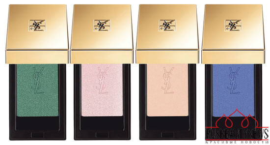 YSL Couture Mono Eyeshadows color3