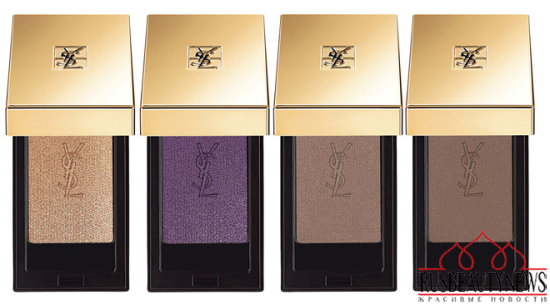 YSL Couture Mono Eyeshadows color4