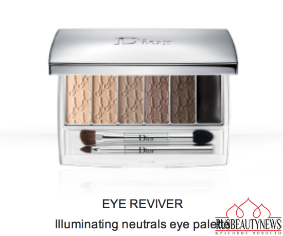 Dior Eye Reviver Palette for Spring 2015 look2