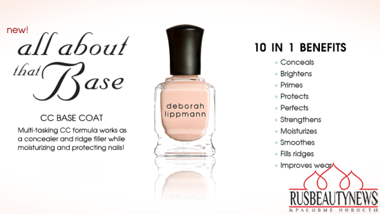 Deborah Lippmann All About That Base CC Base Coat look1
