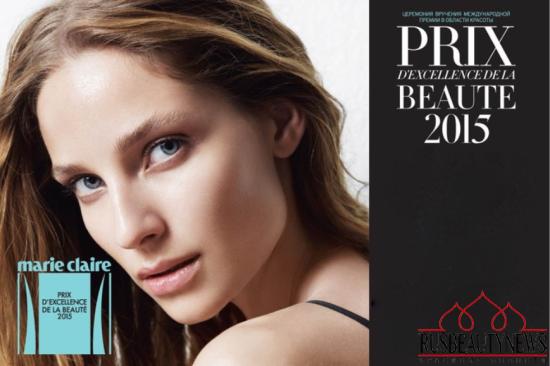 Marie Claire Prix D'excellence De La Beaute 2015