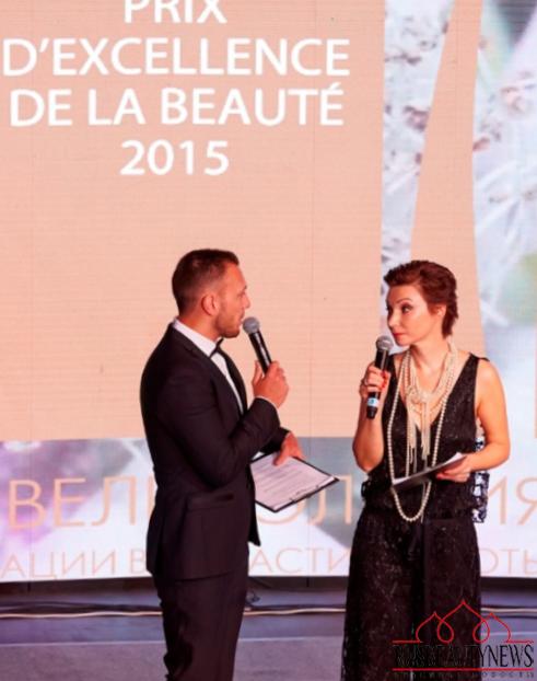 Marie Claire Prix D'excellence De La Beaute 2015 look1