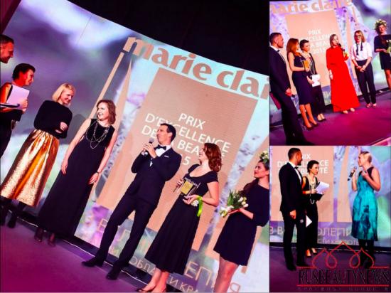 Marie Claire Prix D'excellence De La Beaute 2015 look3