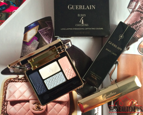 Guerlain Écrin 4 Couleurs Eyeshadows 18 Le Nuees