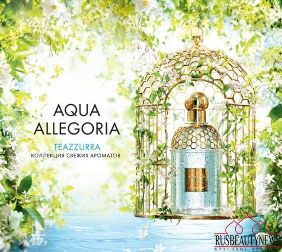 Guerlain Aqua Allegoria Teazzurra
