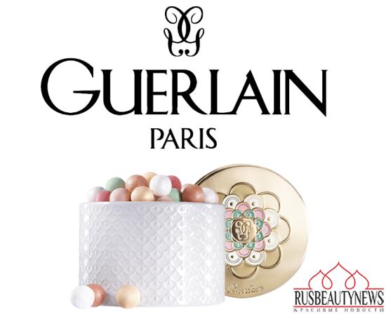 Guerlain MÉTÉORITES Rainbow Pearls for Summer 2015