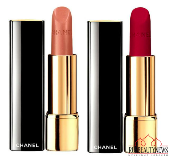 Chanel Les Automnales Fall 2015 Collection  lipp2