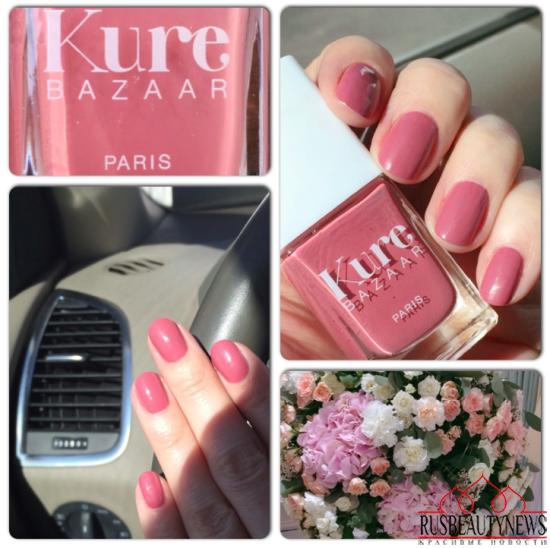 Kure Bazaar So Vintage look4
