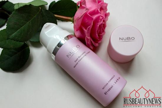 NuBo Velvet Cleansing Cream look3