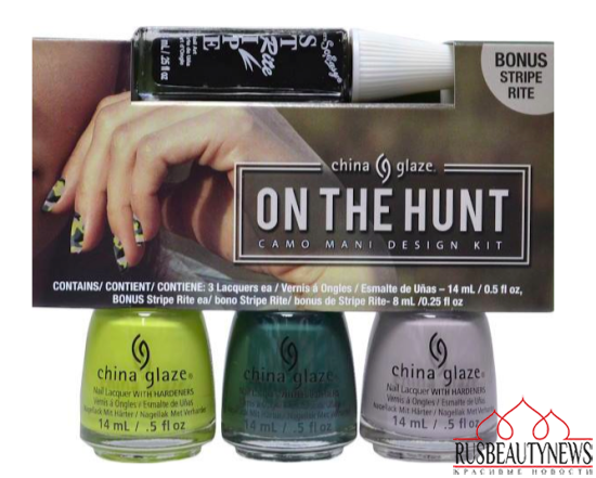 China Glaze The Great Outdoors Collection Fall 2015  set3