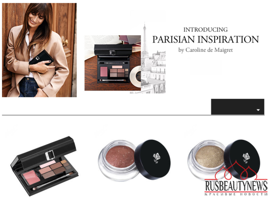 Lancome Parisian Fall 2015 Collection look