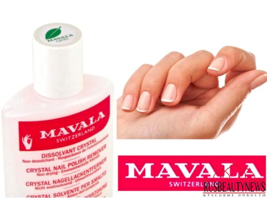 MAVALA  CRYSTAL Nail Polish Remover look1
