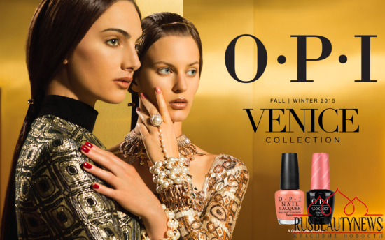 OPI Venice Collection Fall : Winter 2015