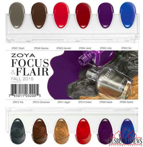 Zoya Focus and Flair Fall 2015 Collection look4