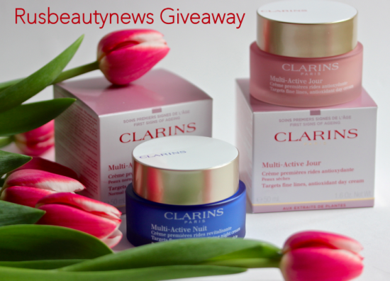 rusbeautynews giveaway