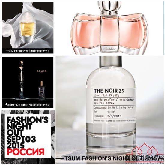FNO 2015 parfumes
