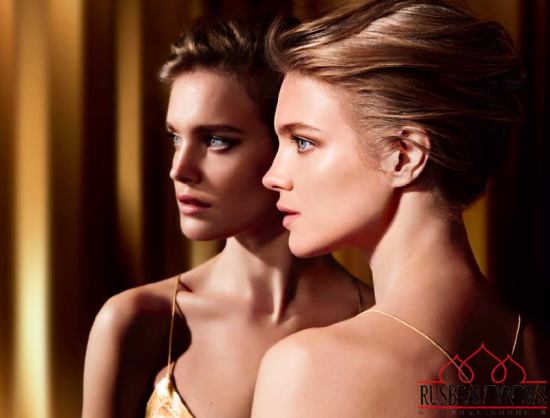 Guerlain Parure Gold Foundation for Fall 2015 look