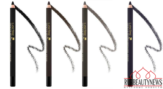 Lancome Drama Liqui-Pencil Longwear Eyeliner color