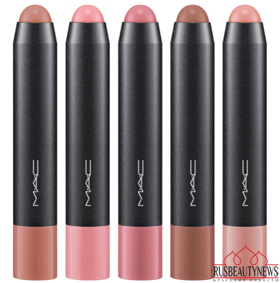 MAC MACnificent Me Fall 2015 Collection lipp1