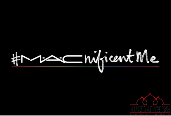 MAC MACnificent Me Fall 2015 Collection look2