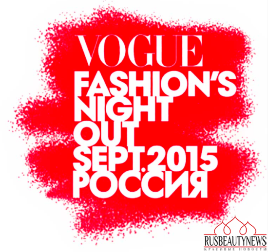 Vogue Fashion's Night Out 2015 look1